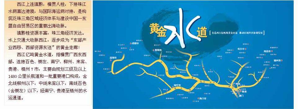 柳州到融安地图